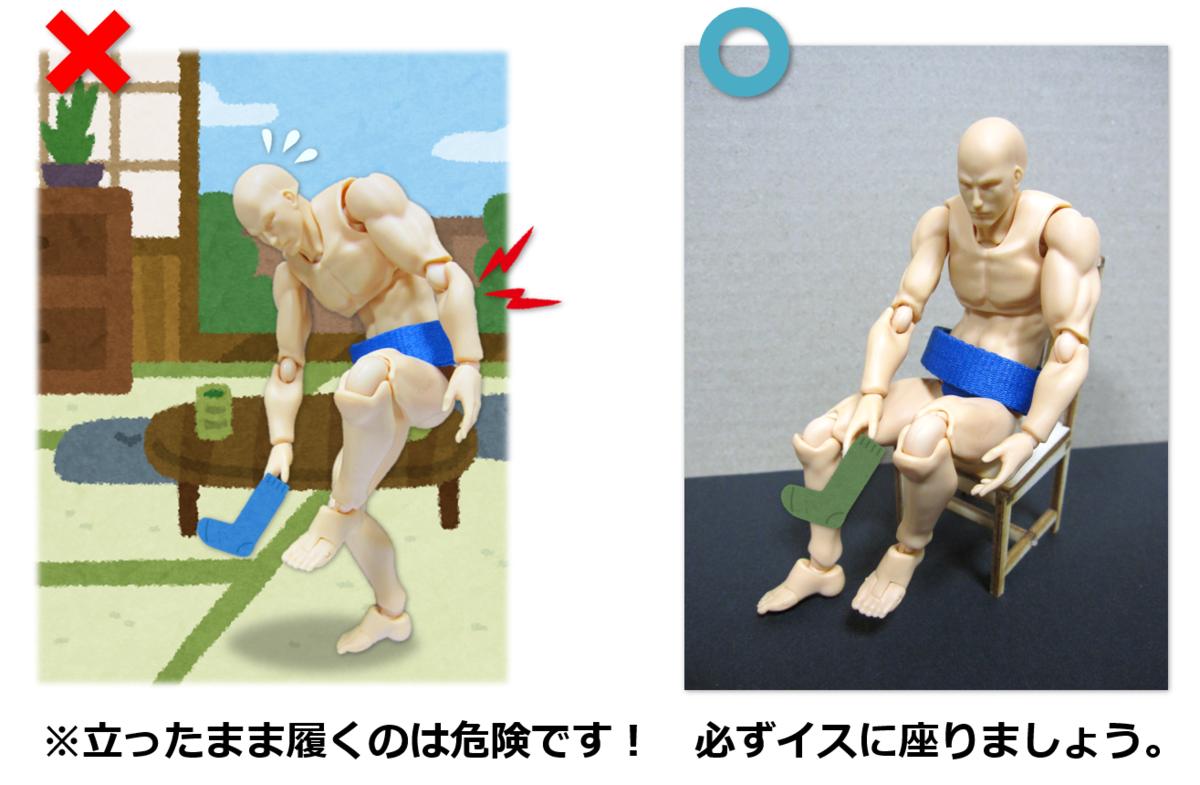 f:id:sunao-hiroba:20190826193031p:plain