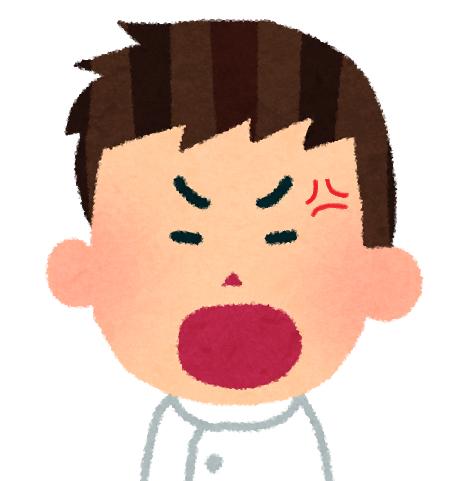 f:id:sunao-hiroba:20190827181149p:plain