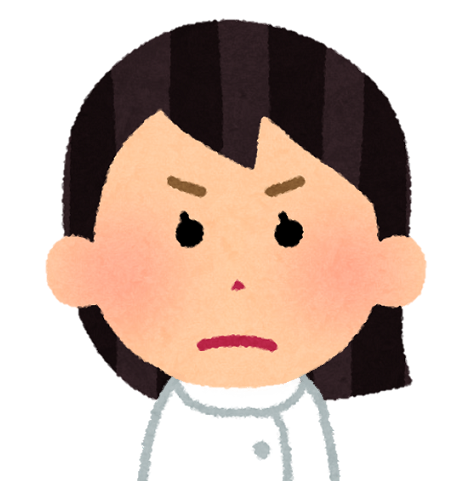 f:id:sunao-hiroba:20190827191252p:plain