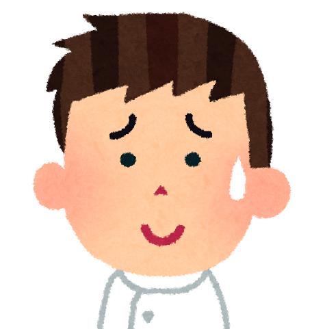 f:id:sunao-hiroba:20190827194410p:plain