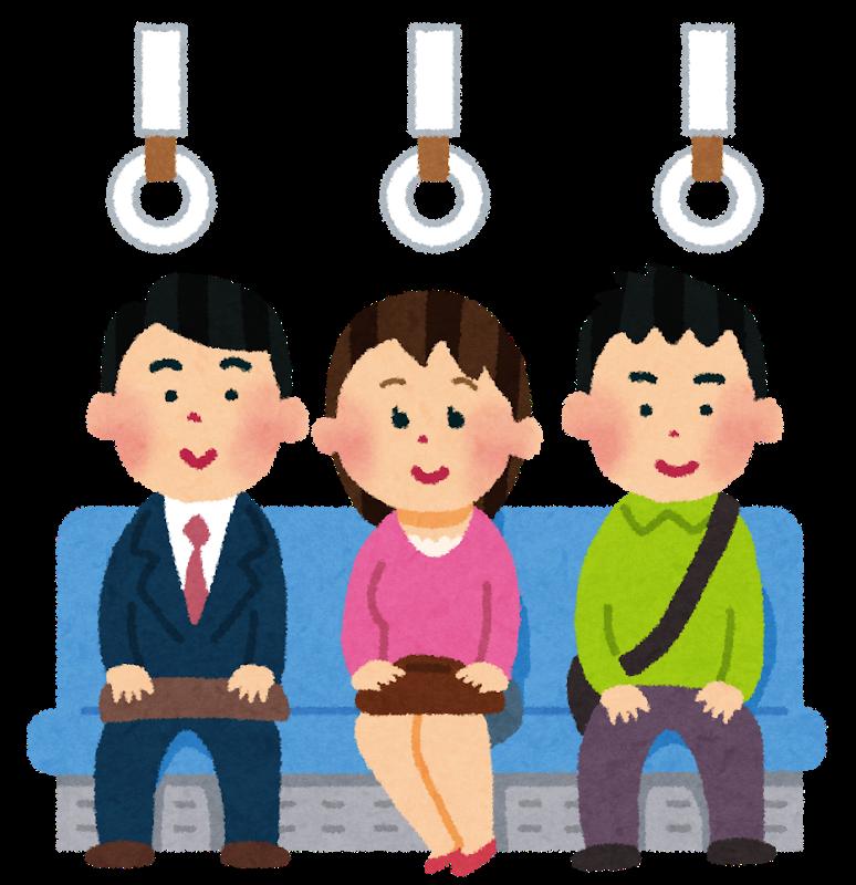 f:id:sunao-hiroba:20190904162322p:plain