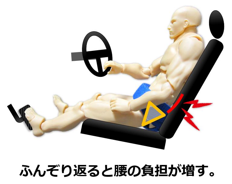 f:id:sunao-hiroba:20190904211220p:plain
