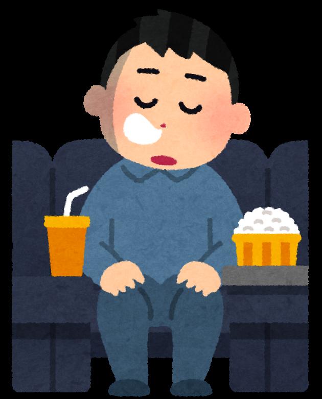 f:id:sunao-hiroba:20190905195222p:plain