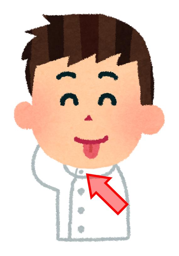 f:id:sunao-hiroba:20190905200409p:plain
