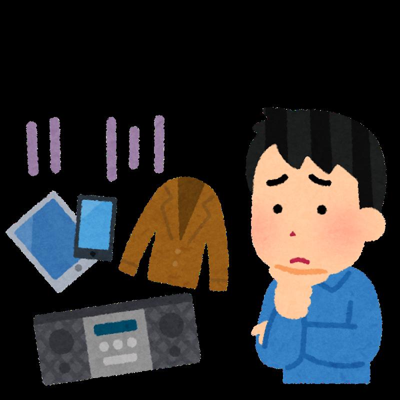 f:id:sunao-hiroba:20190905201801p:plain