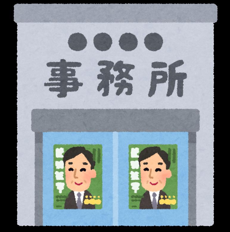 f:id:sunao-hiroba:20190912200407p:plain