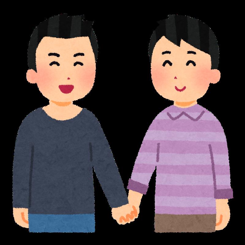 f:id:sunao-hiroba:20190912203352p:plain