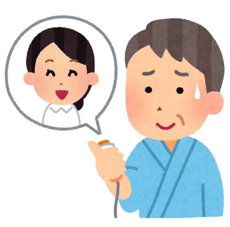 f:id:sunao-hiroba:20190917211232p:plain