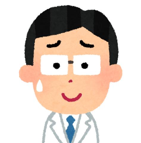 f:id:sunao-hiroba:20190918094551p:plain
