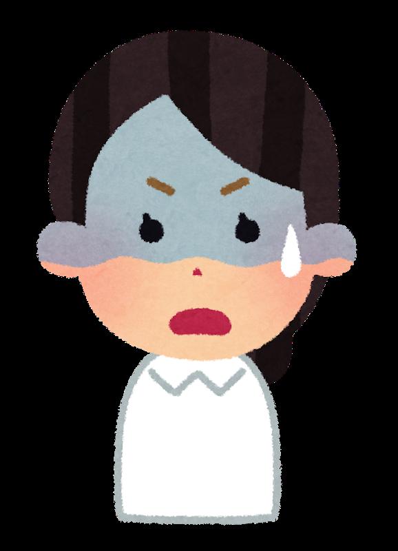 f:id:sunao-hiroba:20190918103002p:plain
