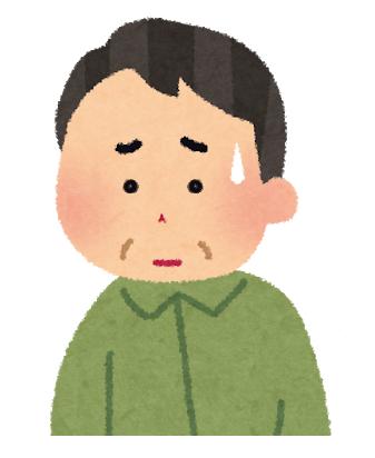 f:id:sunao-hiroba:20190920223035p:plain