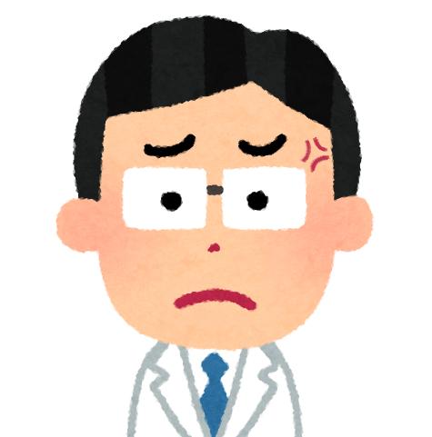 f:id:sunao-hiroba:20190924121751p:plain
