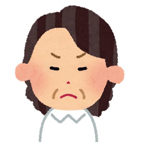 f:id:sunao-hiroba:20190924121912p:plain