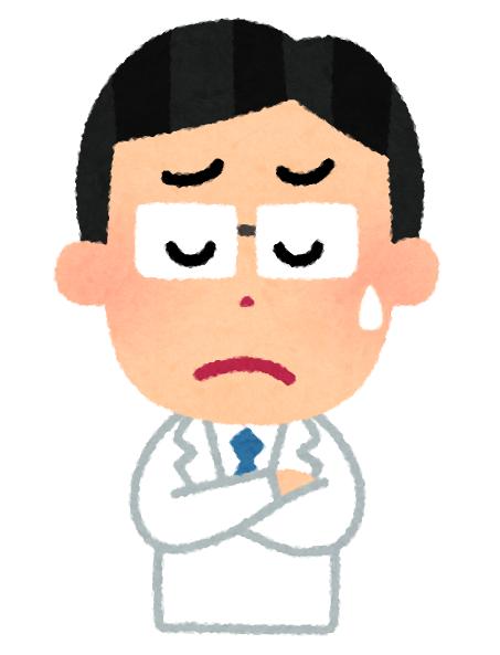 f:id:sunao-hiroba:20190927174644p:plain