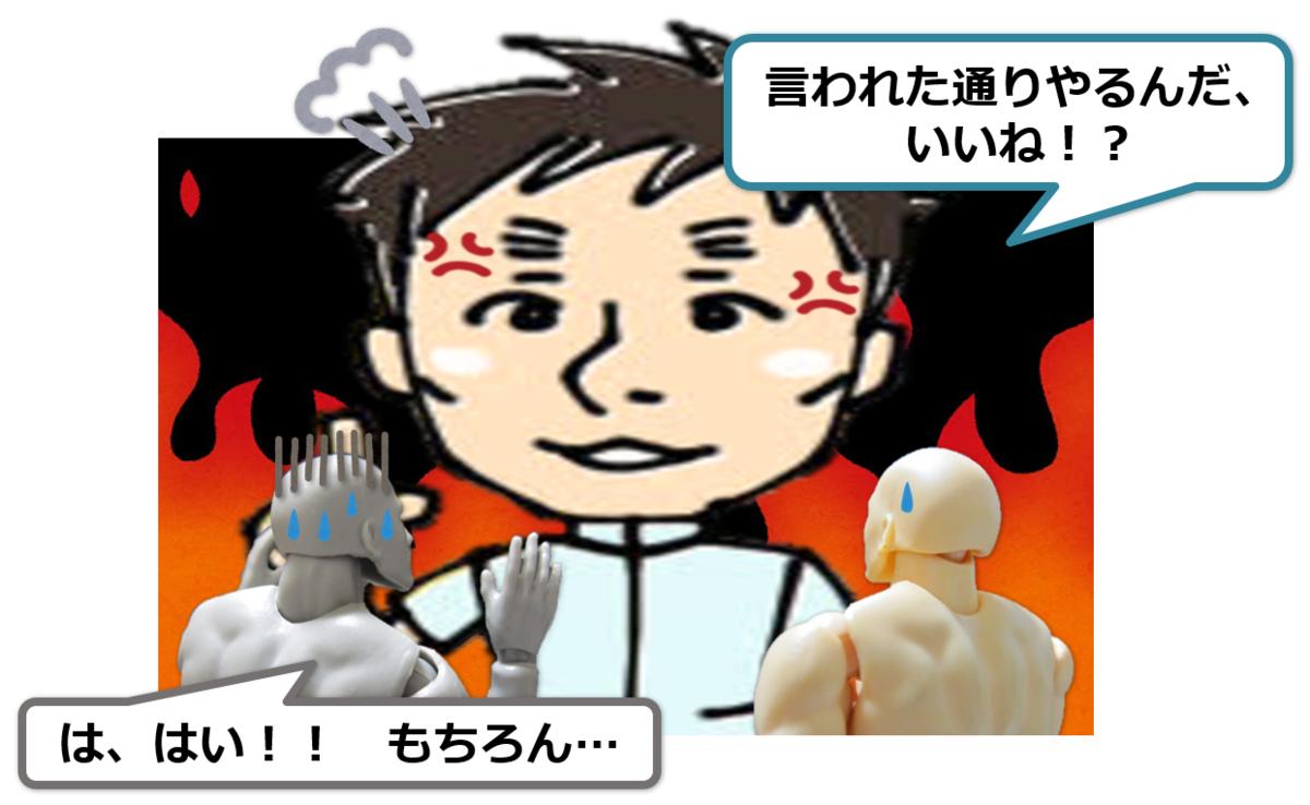 f:id:sunao-hiroba:20191005170629p:plain