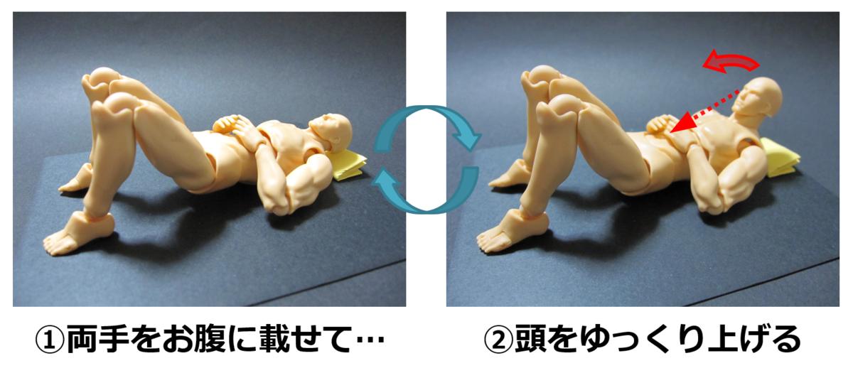 f:id:sunao-hiroba:20191018225124p:plain