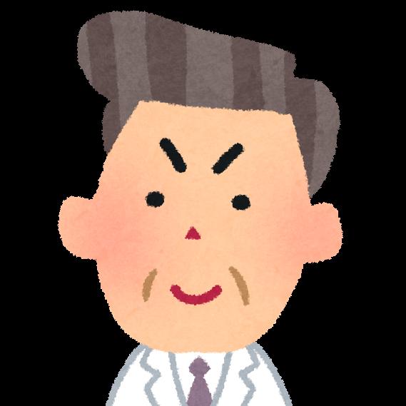 f:id:sunao-hiroba:20191023180500p:plain