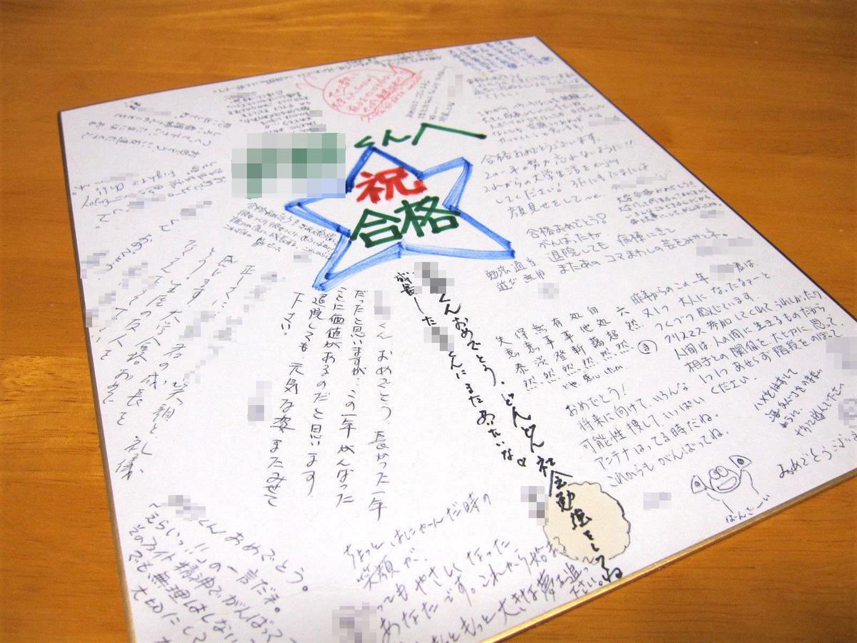 f:id:sunao-hiroba:20191025115127j:plain