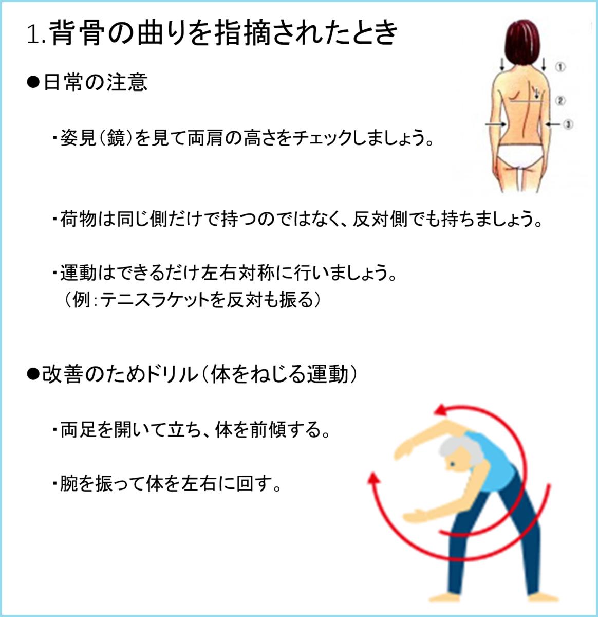 f:id:sunao-hiroba:20191025191136p:plain