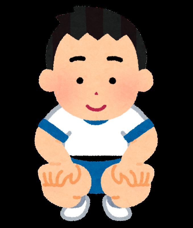 f:id:sunao-hiroba:20191025191652p:plain