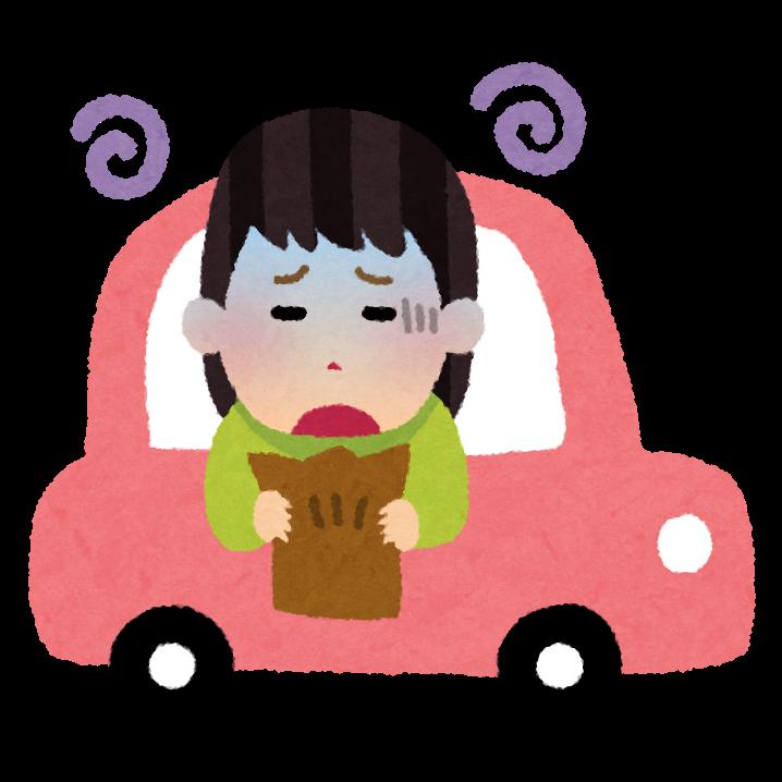 f:id:sunao-hiroba:20191027144902p:plain