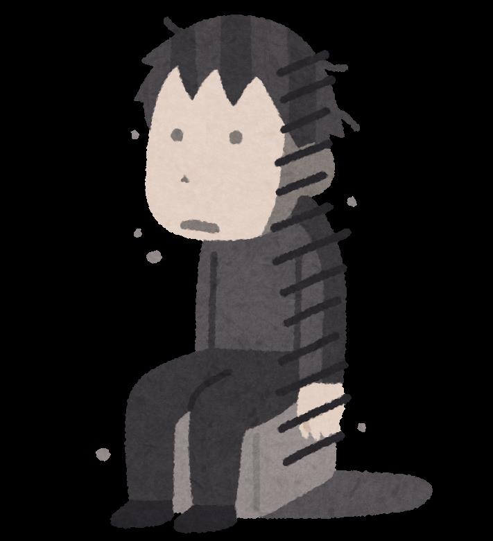 f:id:sunao-hiroba:20191101165018p:plain