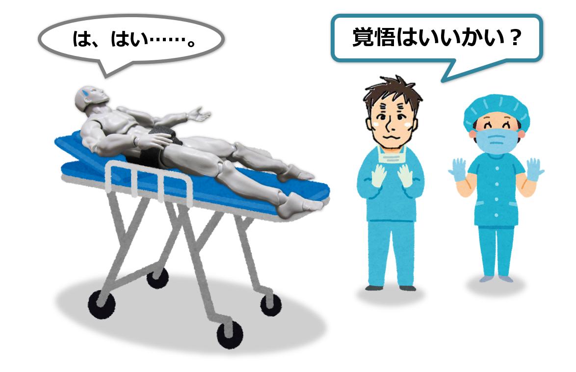 f:id:sunao-hiroba:20191103135105p:plain