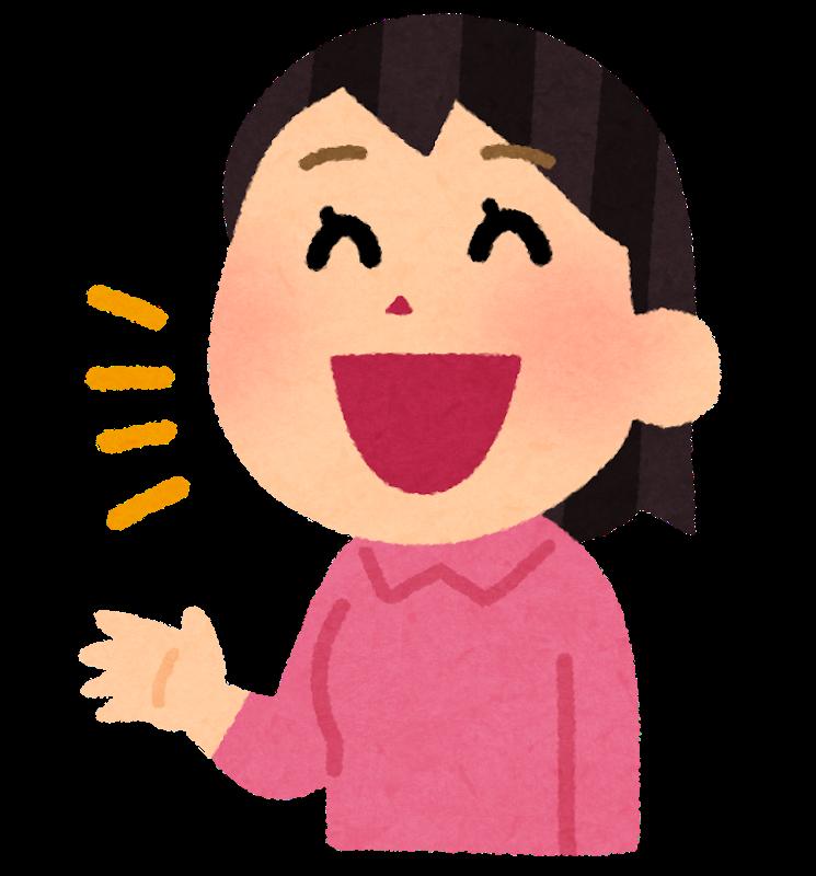 f:id:sunao-hiroba:20191122203158p:plain