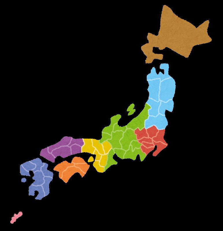 f:id:sunao-hiroba:20191123081702p:plain