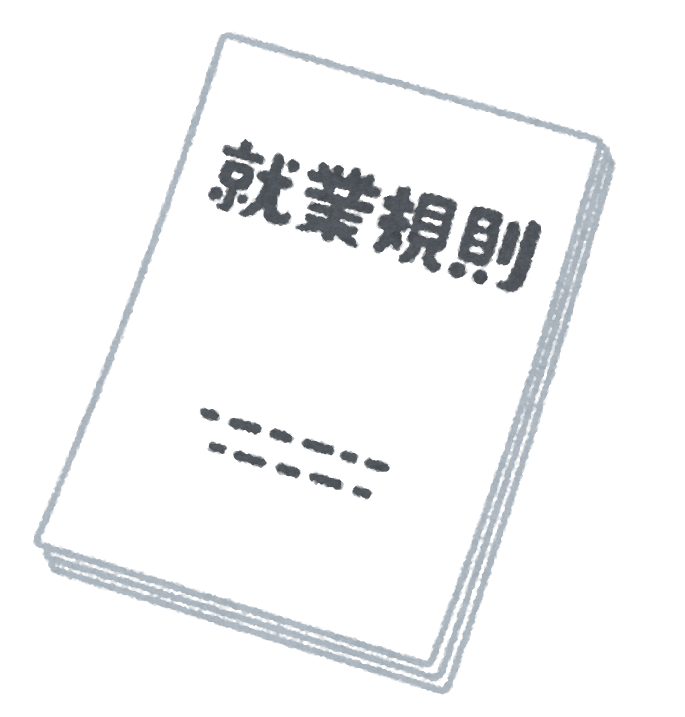 f:id:sunao-hiroba:20191127180357p:plain