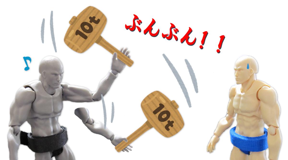 f:id:sunao-hiroba:20191130125041p:plain