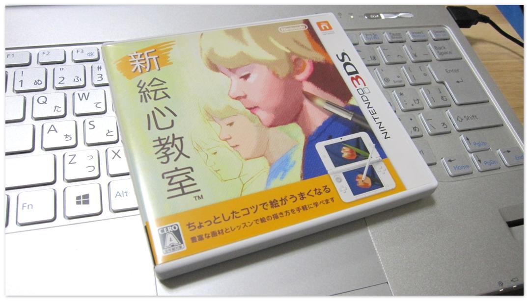 f:id:sunao-hiroba:20191204193432p:plain