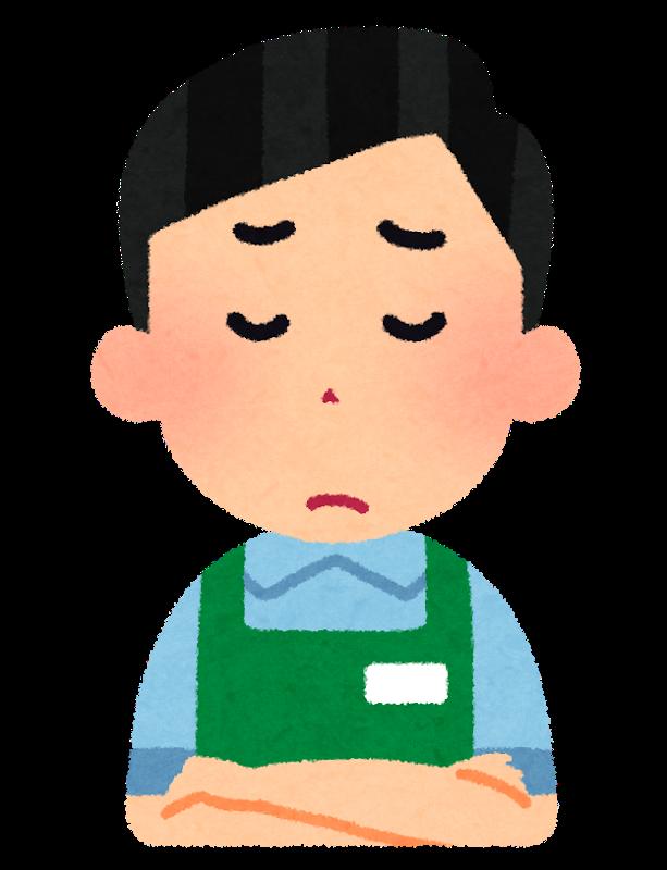 f:id:sunao-hiroba:20191206204946p:plain
