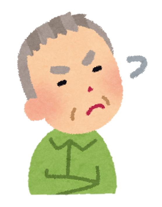 f:id:sunao-hiroba:20191211202338p:plain