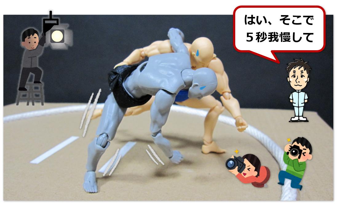 f:id:sunao-hiroba:20191218144724p:plain