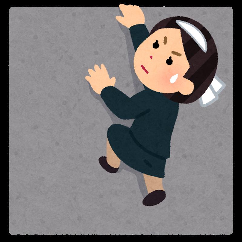f:id:sunao-hiroba:20191218192213p:plain