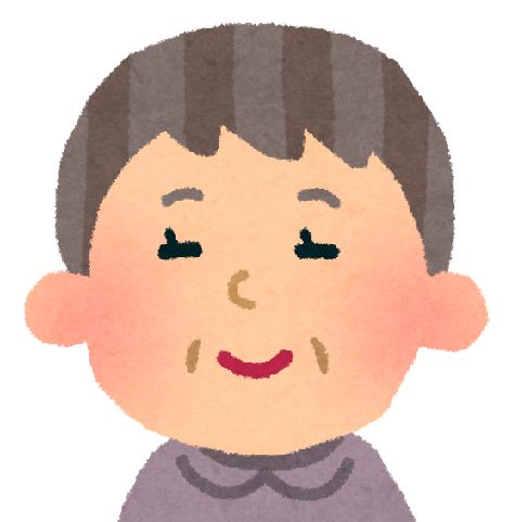 f:id:sunao-hiroba:20191220120849p:plain