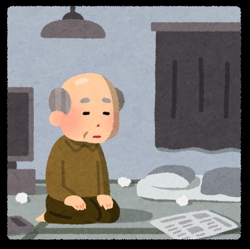 f:id:sunao-hiroba:20191221095415p:plain