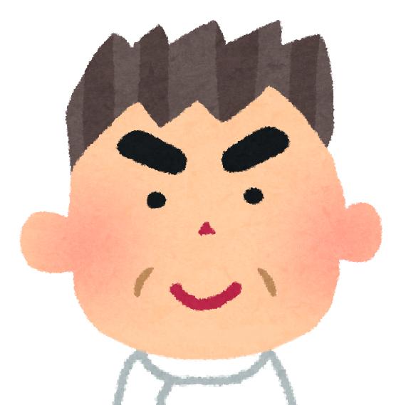 f:id:sunao-hiroba:20191224204302p:plain
