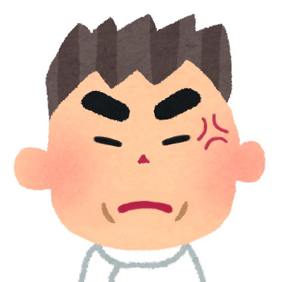 f:id:sunao-hiroba:20191224204314p:plain