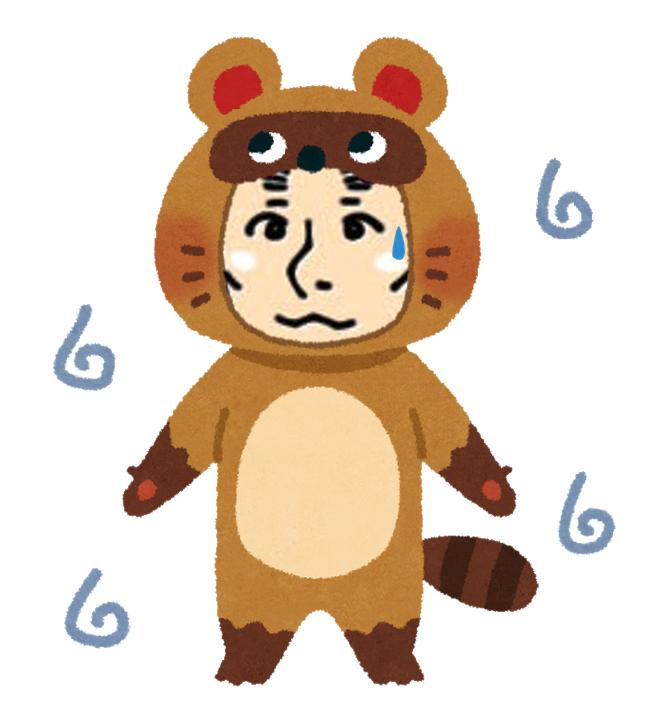 f:id:sunao-hiroba:20191225134222p:plain