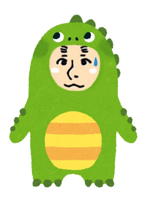 f:id:sunao-hiroba:20191225141132p:plain