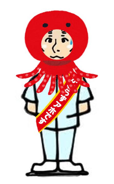 f:id:sunao-hiroba:20191225141244p:plain