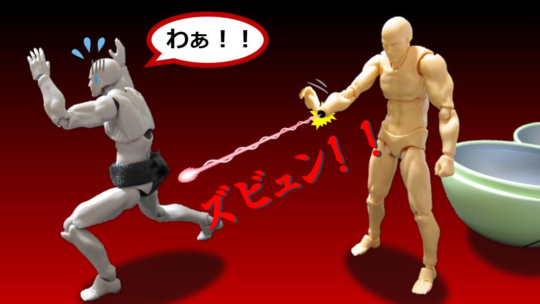 f:id:sunao-hiroba:20200103215714p:plain