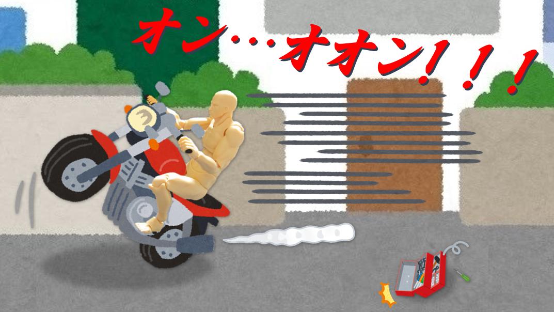 f:id:sunao-hiroba:20200103215847p:plain