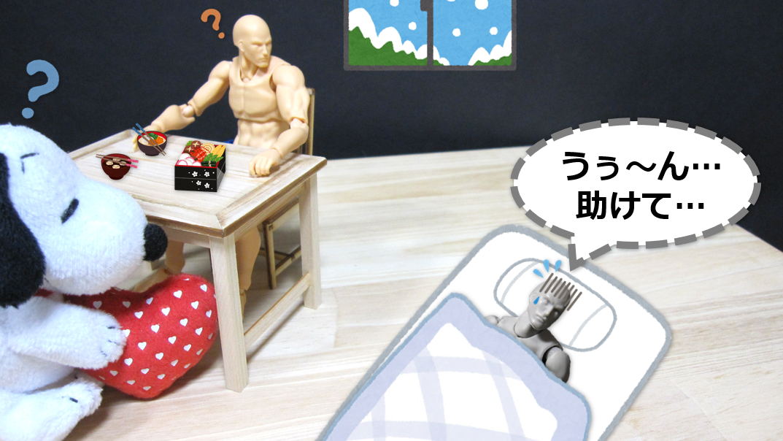f:id:sunao-hiroba:20200104113730p:plain