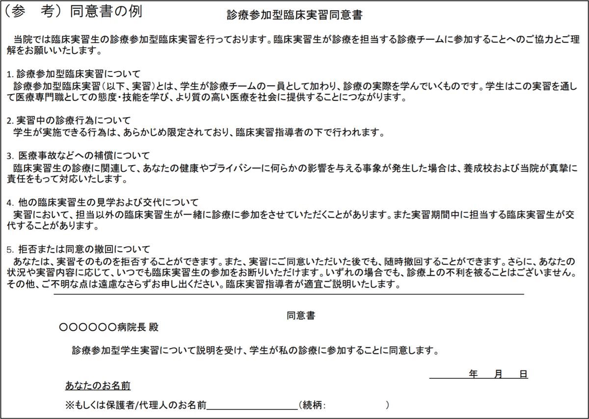 f:id:sunao-hiroba:20200124192626p:plain