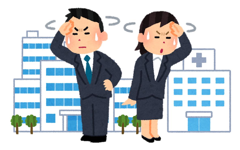 f:id:sunao-hiroba:20200126132847p:plain