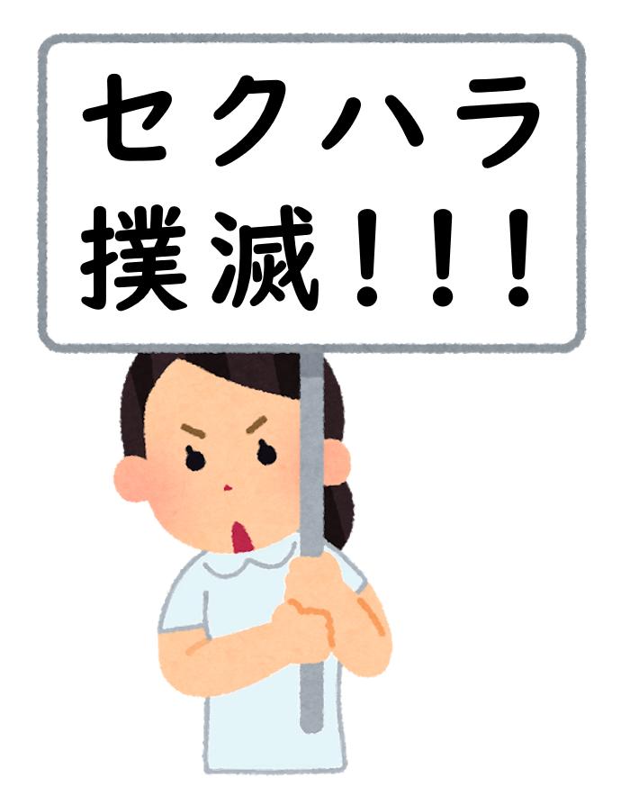 f:id:sunao-hiroba:20200207201818p:plain