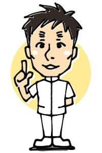 f:id:sunao-hiroba:20200208104007j:plain